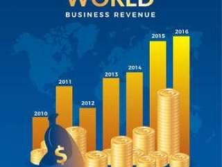 业务收入 矢量