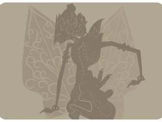 与Gunungan传染媒介的Prabu Ramawijaya