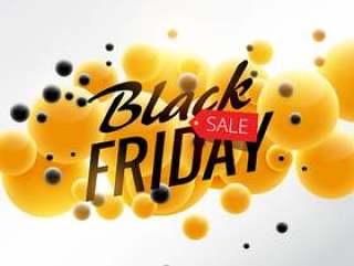 惊人的明亮的黑色星期五销售海报与黄色和黑色的埠