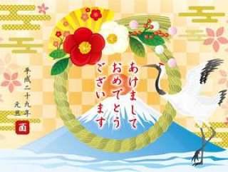 新年贺卡材料_起重机