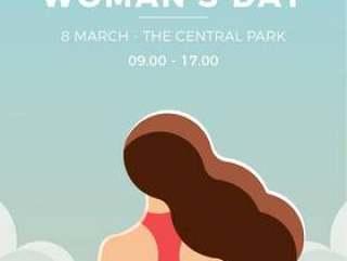 国际女人的女孩海报