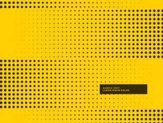 与黑色半色调点的黄色背景