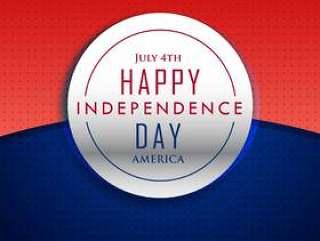 7月4日快乐的独立日背景