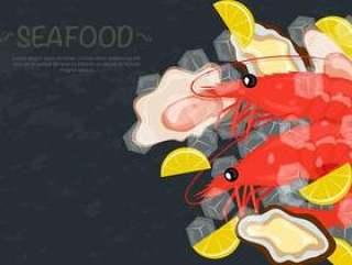 新鲜的大虾和贝类海鲜矢量