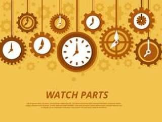 手表和齿轮矢量