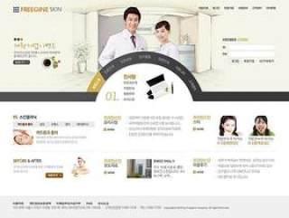 美容医疗机构网页PSD分层