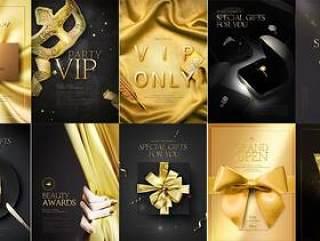 11款黑金VIP邀请函商场促销海报年会金卡顾客请柬PSD平面设计素材模板