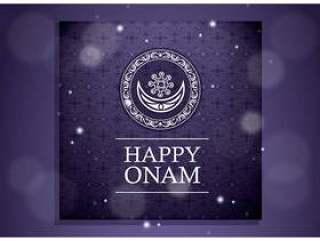 的喀拉拉邦Onam节矢量