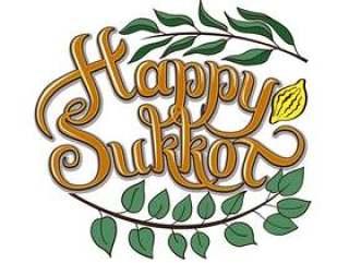 愉快的Sukkot手拉的传染媒介卡片