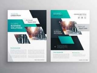 几何业务手册传单设计矢量模板