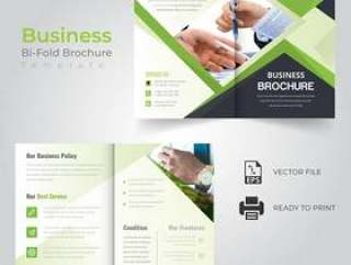 绿色抽象双折小册子设计
