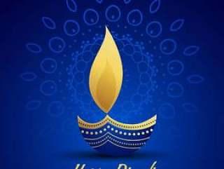 与装饰diya灯的愉快的屠妖节节日问候在蓝色