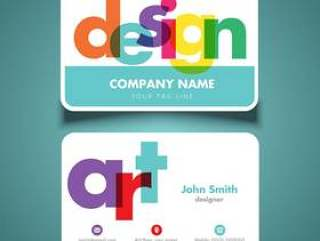 艺术家或设计师的名片