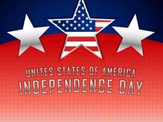 美国独立日背景与三个银星