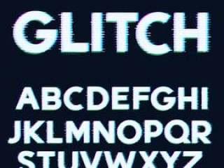 小故障字体矢量字母表字母