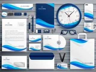 布兰斯文具设计为您的业务在蓝色波浪风格