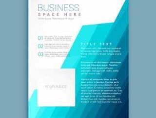 抽象的蓝色和白色小册子传单设计矢量