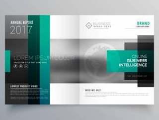 创意小册子宣传册模板设计与矩形形状