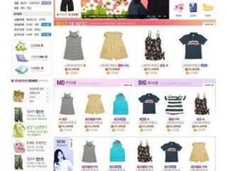 商场购物类模板PSD分层(100)