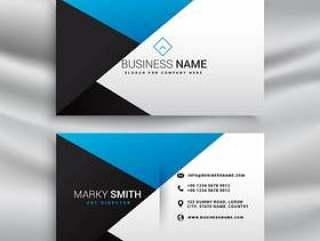典雅的蓝色,白色和黑色现代名片设计