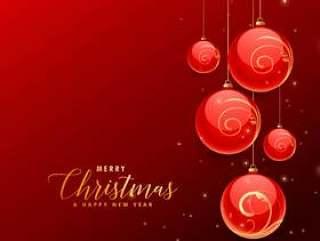 与垂悬的圣诞节装饰球的红色背景