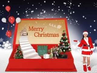 圣诞树礼物雪花
