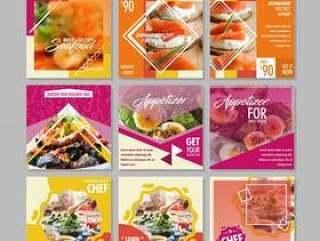 食品餐厅社交媒体发布模板