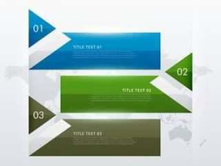 信息图表设计与三个步骤呈现三角形