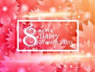 幸福的女人' s天设计与花背景装饰