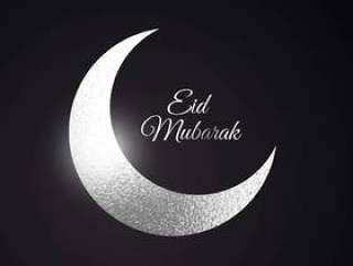 eid穆巴拉克美丽的背景