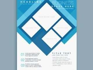 时尚的蓝色宣传册传单设计模板与正方形形状