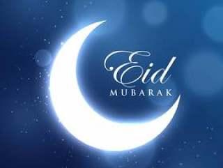 eid节日的发光的新月形月亮在蓝色背景中