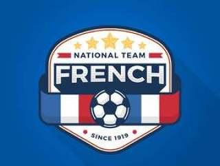 有蓝色背景传染媒介例证的平的现代法国足球徽章世界杯