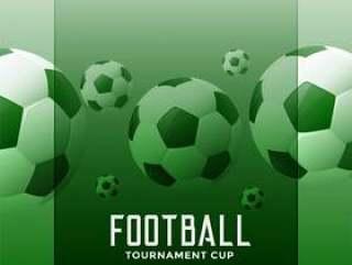 足球比赛绿色背景与文本空间