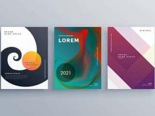 抽象业务宣传册设计在创意风格中设置