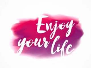 """粉红色的水彩墨迹染上""""享受你的生活""""信息"""