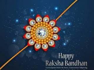 Raksha Bandhan贺卡设计为Happy Raksha Bandhan