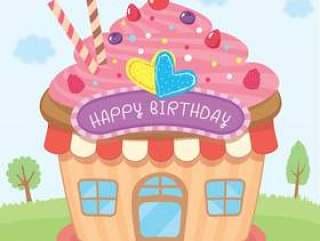生日贺卡的杯形蛋糕房子设计