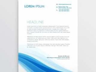 创意蓝色波浪形状的信头设计