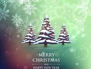 在彩色背景上的圣诞树