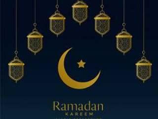 金色的月亮和挂斋月贾巴尔背景的灯笼