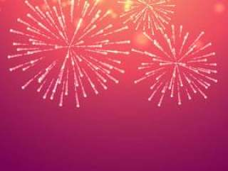 与庆祝烟花粉红色背景
