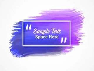 抽象紫色垃圾背景与文本空间