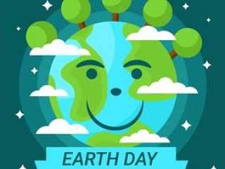 地球日4月22日矢量