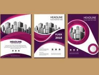 封面宣传册版式年度报告海报传单与几何形状