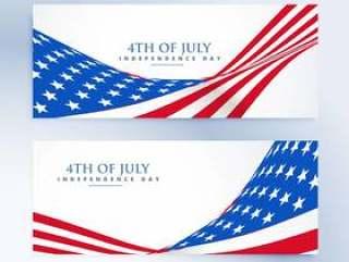 美国独立日7月横幅4日