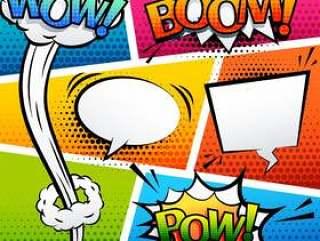 漫画声音效果讲话泡泡波普艺术卡通风格矢量
