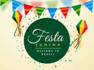 节日junina节日背景巴西节日