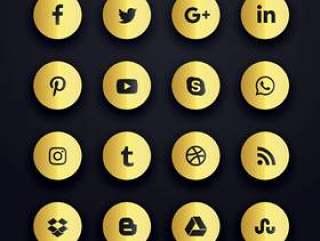 金轮社交媒体图标优质包