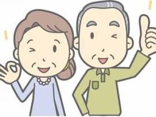 老男人和女孩d - okee - 胸围